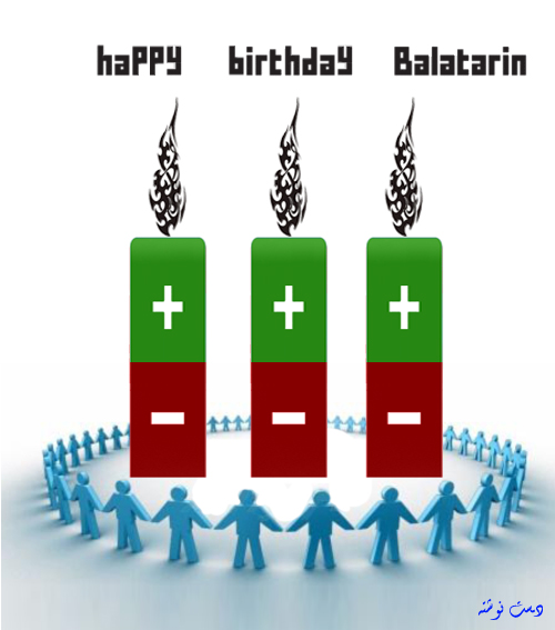 balatarin-birthday1