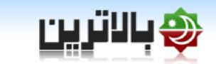 http://balatarin.files.wordpress.com/2011/08/screen-shot-2011-08-30-at-2-42-51-pm.png?w=700